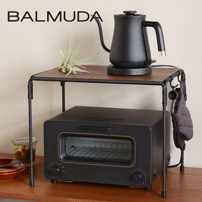 【インテリア雑貨特集】【BALMUDA】新商品BALMUDA The Pureや人気のBALMUDA The Lightほか