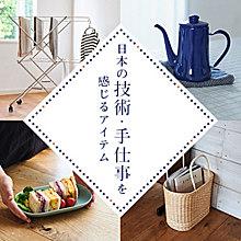 インテリア雑貨特集 | 日本の技術・手仕事を感じるアイテム
