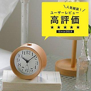 ユーザーレビュー高評価★★★★★