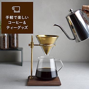 うちカフェグッズ