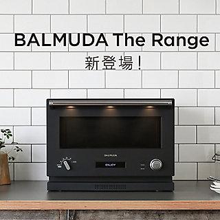【BALMUDA】ついに登場!新作調理家電「The Range」