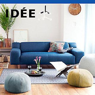 春のインテリアに♪【IDEE】の家具・雑貨