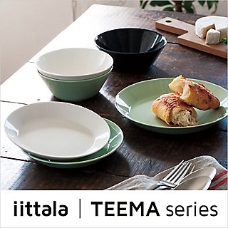 【iittala】TEEMA(ティーマ)シリーズ