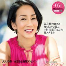 LaVivant 2018夏号カタログ掲載