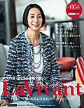 LaVivant 2018秋冬カタログ