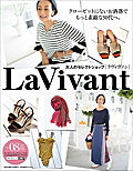 LaVivant vol.07 2019 Early Spring