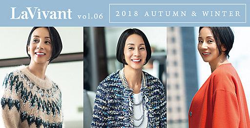 LaVivant vol.06 2018 AUTUMN & WINTER