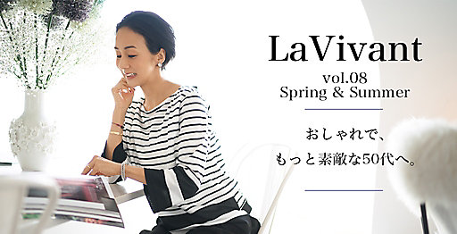 LaVivant vol.08 2019 Spring Summer