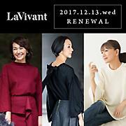 LaVivant