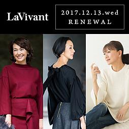 LaVivant 2017.12.13wed RENEWAL