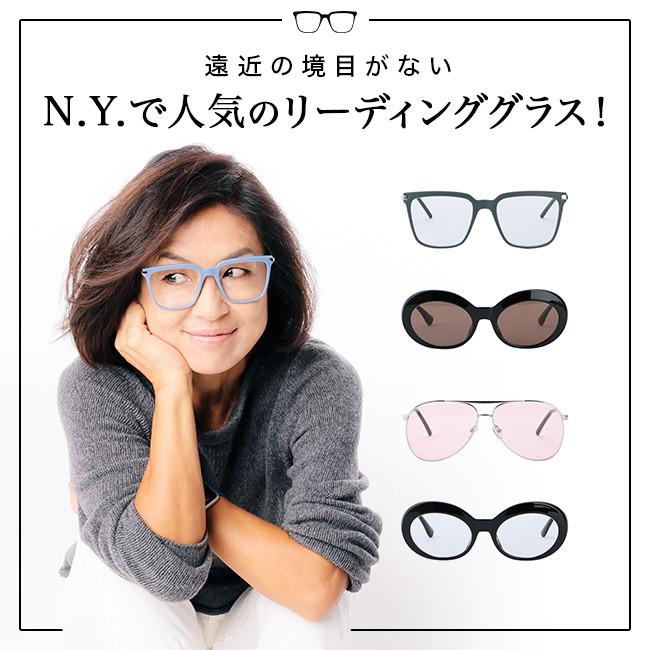 50代 ファッション お手本 熊倉さんリーディンググラス