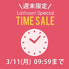 Lavivant Time Sale