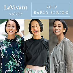 LaVivant最新号vol.7