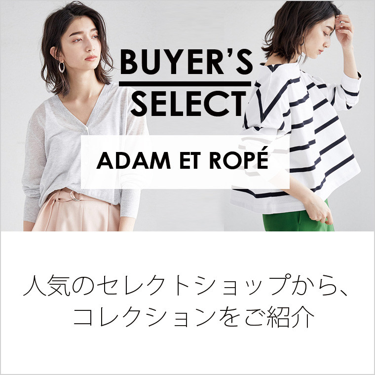 BUYERS  月間 RECOMMEND SHOP!