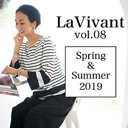 LaVivant春夏号