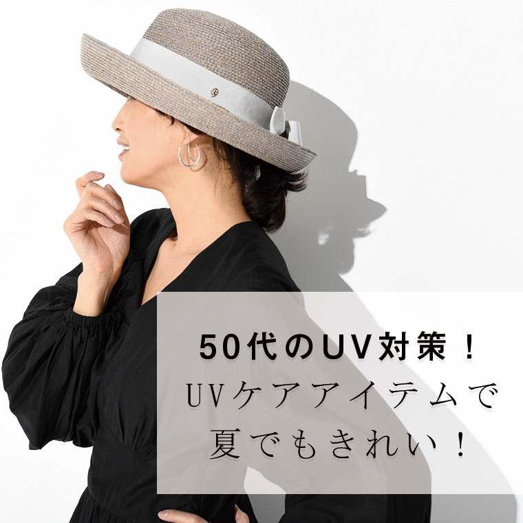 50代がきれいに見えるTシャツ選び!