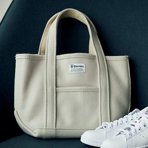 冬の着こなしになじむ、バッグも暖素材に衣替え メルトントート