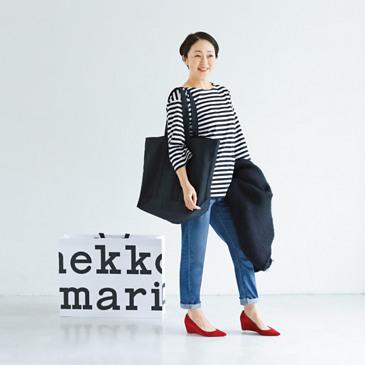【使い勝手のいい美しい雑貨】伊藤まさこさんがMarimekkoで選ぶおくりもの