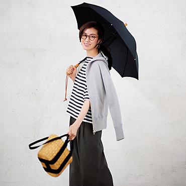 『傘』特集!
