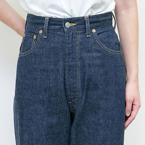 憧れの女性らしいラインを目指せる優秀パンツ