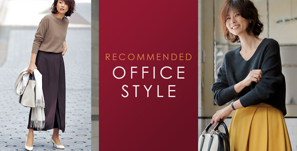 M7days | RECOMMNEDED OFFICE STYLE