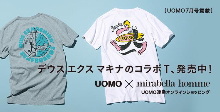 [UOMO7月号掲載]デウス エクス マキナのコラボT 、発売中!