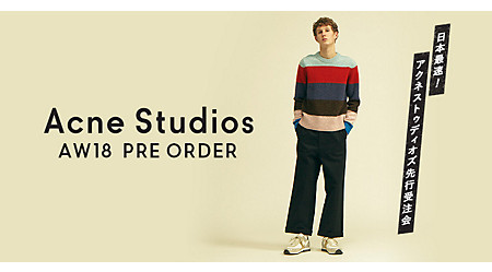 Acne Studios Men's AW18 PRE ORDER