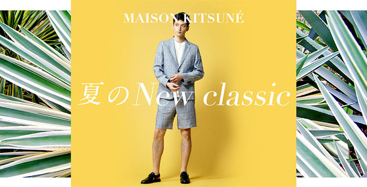 MAISON KITSUNE 夏のNew classicの通販商品