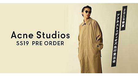 Acne Studios Men's SS19 PRE ORDER