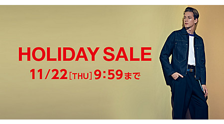 mirabella homme HOLIDAY SALE