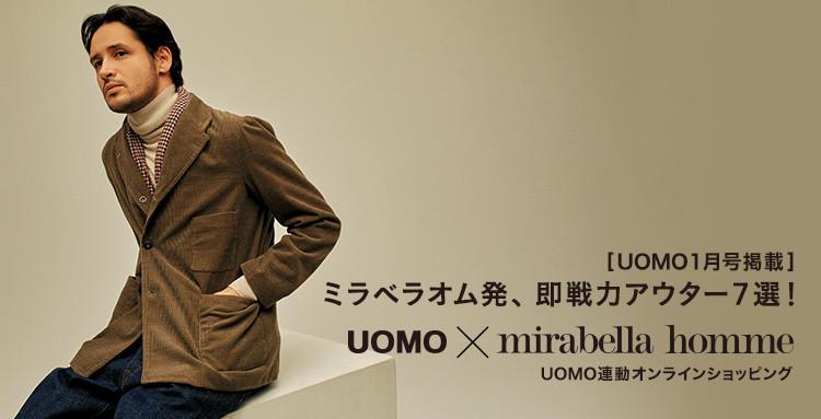 [UOMO1月号掲載]ミラベラオム発、即戦力アウター7選!