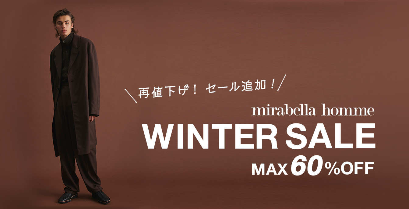 mirabella homme WINTER SALE