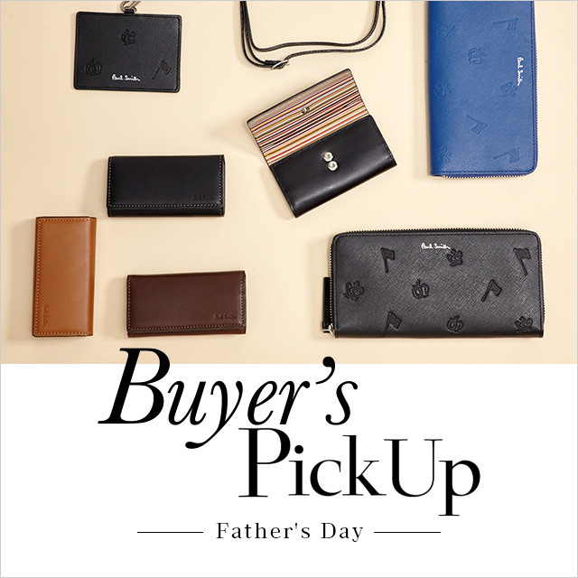 Buyer's PickUp -Father's Day-
