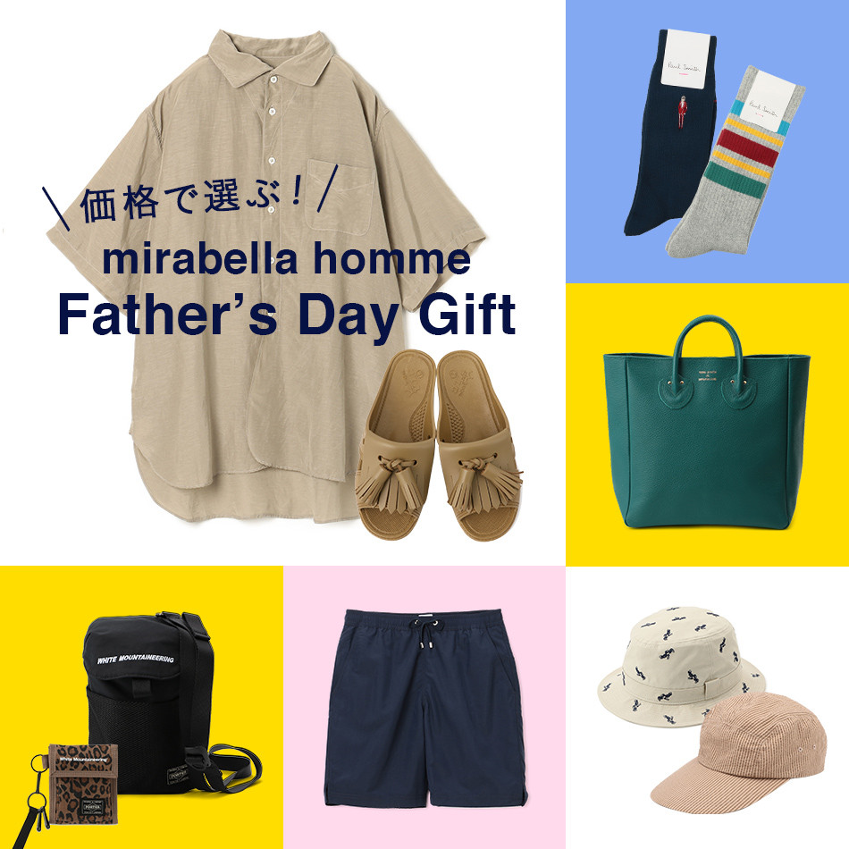 mirabella homme FATHER'S DAY GIFT