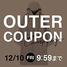 OUTER限定 COUPON CAMPAIGN