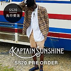 KAPTAIN SUNSHINE SS20 PRE ORDER