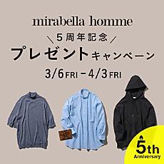 mirabella homme 5TH ANNIVERSARY PRESENT