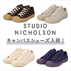 STUDIO NICHOLSON CANVAS SHOE