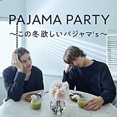 PAJAMA PARTY|この冬欲しいパジャマ's