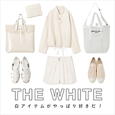 mirabella homme|THE WHITE