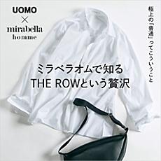 [UOMO11月号掲載]ミラベラオムで知るTHE ROWという贅沢