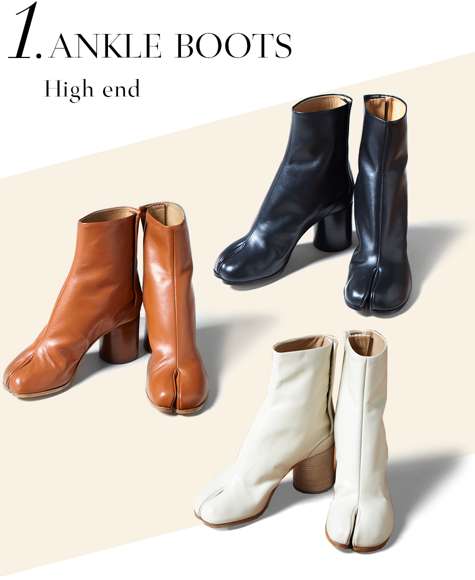 Ankle Boots - High end