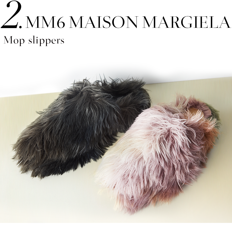 MM6 Maison Margiela | Mop slippers