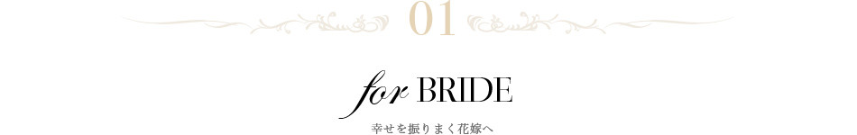 for Bride