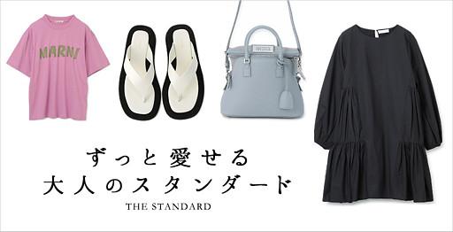"""永遠のスタンダードアイテム""""THE STANDARD"""""""