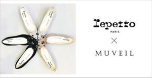 REPETTO × MUVEIL