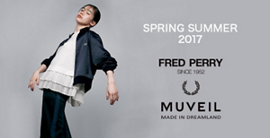 FRED PERRY × MUVEIL SPRING SUMMER 2017