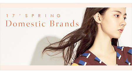 17'SPRING Domestic Brands