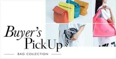Buyer's PickUp  ‐BAG COLLECTION‐