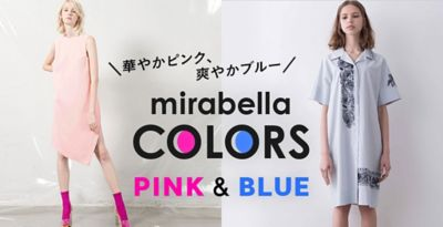 mirabella COLORS